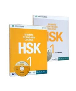 hsk 1 textbook+workbook