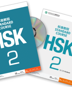 hsk 2 textbook+workbook