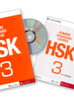 hsk 3 textbook+workbook