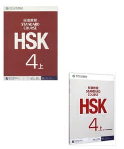 hsk 4a textbook+workbook