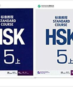 hsk 5a textbook+workbook